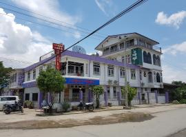 A picture of the hotel: Tha Pye Lwin Guesthouse Shwe Nyaung