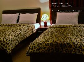 A picture of the hotel: Elegant Palace Guest House 2
