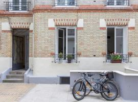 Recently renovated flat. 10 min to central Paris. Bois-Colombes Франция