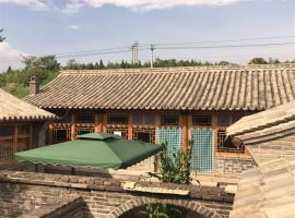 Hotel Photo: Badaling GreatWall Gu Zhai Country House