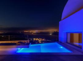 Earino Suites and Villa Akrotiri Greece