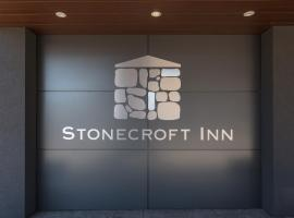 A picture of the hotel: Stonecroft Inn