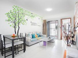 A picture of the hotel: Shenzhen Shuangcheng EHome Apartment