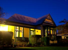 Hotel Photo: The Old Countryhouse Backpackers
