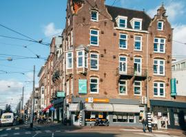Princess Hostel Leidse Square Amsterdam Netherlands