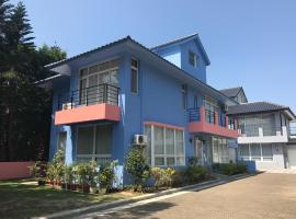 A picture of the hotel: Sia lyu di B&B