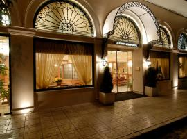 Hotel photo: Athens Atrium Hotel & Jacuzzi Suites