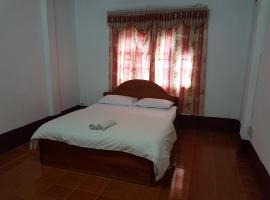 Hotel photo: Sipraseut Guesthouse