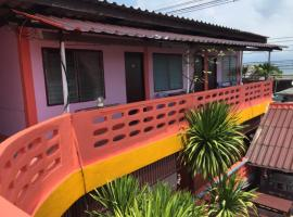 Hotel Photo: Baan Plasai Koh Larn