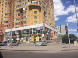 Hotel photo: Medeo Apartments