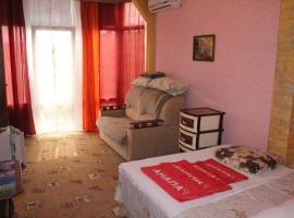 Delif Guest House Anapa Russia