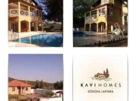 A picture of the hotel: Kavi Homes