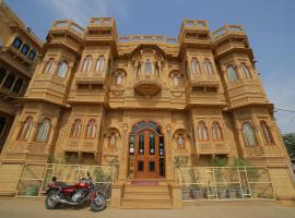 Hotel Photo: Hotel Royal Haveli