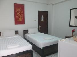 Hotel Photo: The Royal Guest House