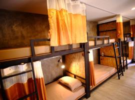 A picture of the hotel: Nap Corner hostel