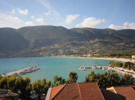 Hotel Photo: Vasiliki Blue