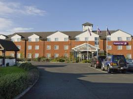 Hotel Photo: Premier Inn Middlesbrough Central (James Cook Hospital)