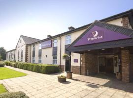 Хотел снимка: Premier Inn Newcastle Airport South