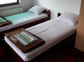 Hotel Photo: Mico NP Guest House