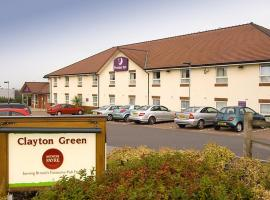 Premier Inn Oldham Central Oldham Обединено кралство
