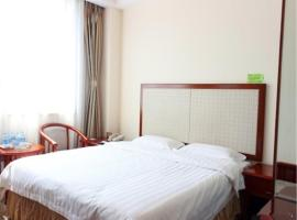 A picture of the hotel: Green Light Hotel Dalian