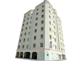 Hotel photo: H Plaza Luxury Apartments