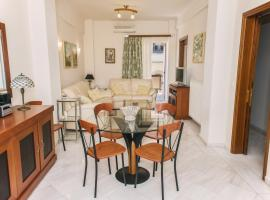 Hotel Photo: Golden Nest Corfu