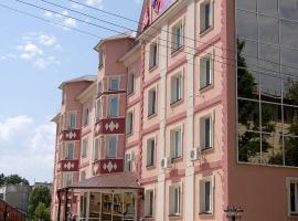 Hotel Photo: Kurmet Hotel
