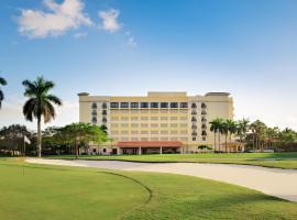 Hotel Photo: Ft Lauderdale Marriott Coral Springs Hotel Golf Club & CC