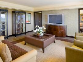 Hotel Photo: DoubleTree by Hilton San Jose