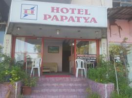 A picture of the hotel: Papatya Otel