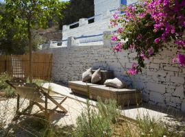 Hotel Photo: Beach House Antiparos