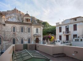 Hotel foto: Tripodon Plaka | In the shade of Acropolis
