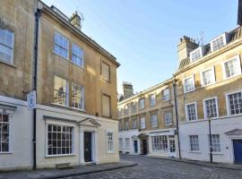 A picture of the hotel: The Georgian Townhouse @ Pierrepont Place