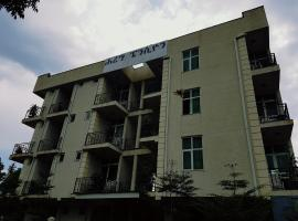 Hotel Photo: Hareg Pension
