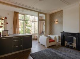 Hotel Photo: Short stay Appartement Dependance Rotterdam