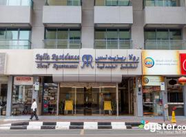Rolla Residence Hotel Apartment Dubai United Arab Emirates