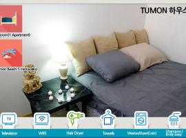 Foto do Hotel: Tumon House