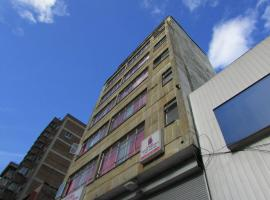 Hotel Photo: Hotel Torre Central las Nieves