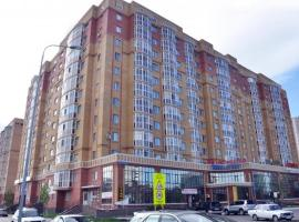 Hotel photo: Apartment Valihanova street 1.