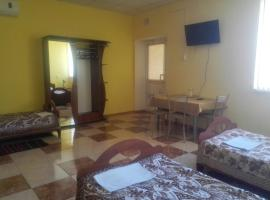 Hotel Photo: Agrousadba u Leonida