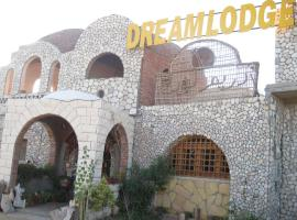 Dream Lodge Hotel Siwa Египет