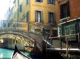 A picture of the hotel: Albergo San Marco
