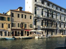 Princess Guest House Venice Italy