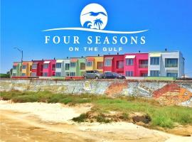 Hotel Photo: Four Seasons on the Gulf