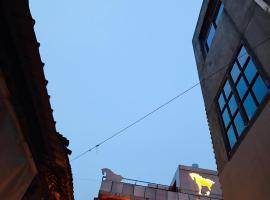 A picture of the hotel: Ancient Luoyang Homestay