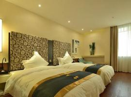 A picture of the hotel: Echeng Hotel Liuzhou City Plaza
