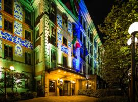 Baglioni Hotel Carlton - The Leading Hotels of the World Milan Italy