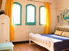 Hotel Photo: Hostal Forestal