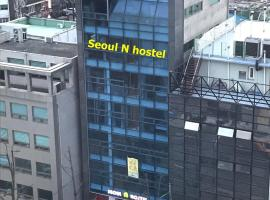 Seoul N Hostel Seoul South Korea